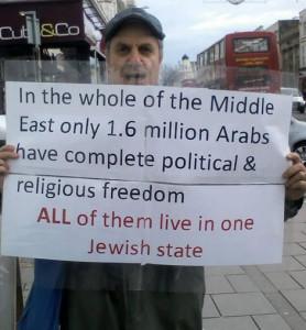 ARAB FREEDOM ONLY IN ISRAEL